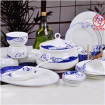 年會禮品陶瓷餐具