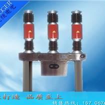 供銷LW38-40.5六氟化硫斷路器