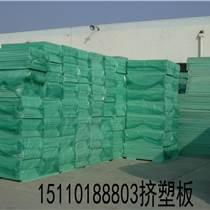 普通擠塑板生產廠家