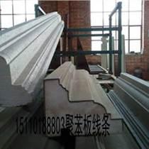加工聚苯板線條價格