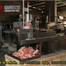 廠家直銷牛羊肉切片機 不銹鋼全自動凍肉切片機價格