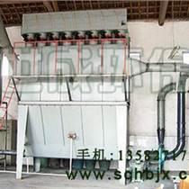 吉林化肥廠專用除塵器