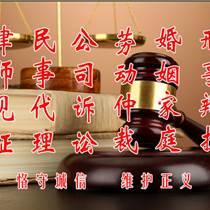 深圳罗湖律师见证龙岗律师见证福田律师见证