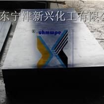 改性UHMWPE分子量聚乙烯板材性能優點