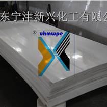 國標食品級高密度聚乙烯板材性能特點