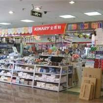辦公用品國外進口到香港