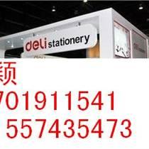 中国(上海)2017广告标识展览会