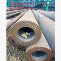 无缝钢管现货、广东无缝钢管、厂家直销(多图)