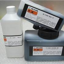 日立机通用耗材、通用耗材、精誉机电(多图)