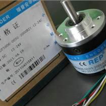 TRD-J100-RZC旋转编码器现货直销