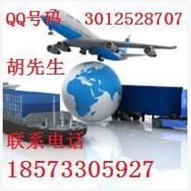 上海到長沙水運專線供應哪家比較好