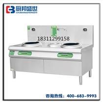 餐廳餐具清洗設備|工廠食堂洗碗設備|全自動洗碗機器廠家|飯店全自動洗碗機器