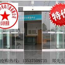 深圳玻璃自动门维修 牛栏前民治钢化玻璃门遥控
