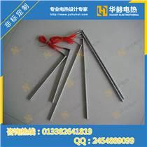 直角引線單頭電熱管