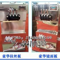 商用冰淇淋機 銷售性價比最高的冰淇淋機