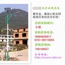 長沙太陽能路燈批發 長沙太陽能路燈廠家直銷