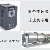 杭州蕭山奧圣變頻器在廢氣凈化設備上調速節能