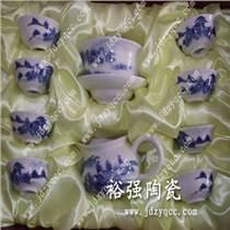 景德鎮陶瓷茶具,青花瓷茶具,居家陶瓷茶具