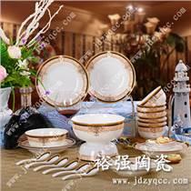 景德鎮陶瓷餐具廠家,居家禮品餐具