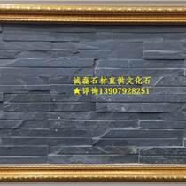 青石文化石产地 生产批发(图)