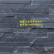 板岩文化石产地|生产批发(图)