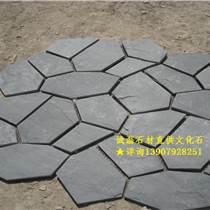 青石板碎拼产地 生产批发(图)