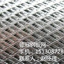 北京門頭溝區道路防護鋼板網、北京專業生產鋼板網