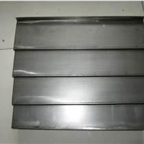 订做机床导轨防尘罩;导轨防尘罩生产厂家
