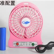 海南USB充电小风扇批发 小风扇厂家直销可定制图案