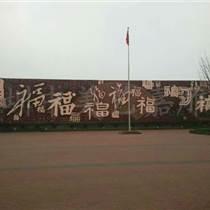 深圳玻璃鋼仿砂巖浮雕壁畫廠家