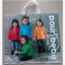 常德促销帆布袋|长沙帆布袋订做生产商