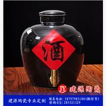 订制陶瓷酒坛厂家 来样加字图案 5斤10斤20斤容量