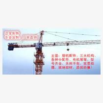 塔機風速儀鋁制噴漆 塔吊風速儀 塔機測風速 塔吊測風儀 風速表