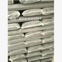 D517高铬钢阀门堆焊焊条 阀门耐磨焊条