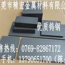 東莞肯納CD630鎢鋼板零售包郵正品