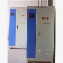 申特EPS消防照明應急電源 EPS-7KW 特價 質量保證 電源柜