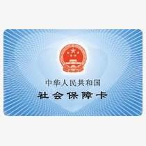 怎么买广州社保,新成立公司如何办理广州社保