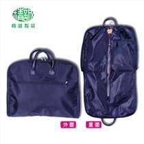 供应牛津布西装袋 优质西装袋 精诚制袋