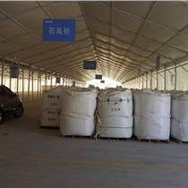 西安工業倉儲篷房 設計定做工廠倉庫篷房 亞太篷房制造
