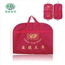 定制 广告袋 礼品袋 宣传袋 广州精诚制袋
