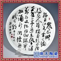 陶瓷裝飾看盤掛盤 毛主席紀念瓷盤 工藝品擺件 電視墻裝飾品