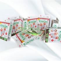 保健磁療內褲寒戰2指定贊助品牌