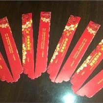 廠家筷套袋筷子套袋一次性筷套紙包牙簽淋膜紙牙簽定做定制