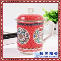 陶瓷杯辦公室茶杯陶瓷帶蓋帶過濾景德鎮杯子套裝馬克杯