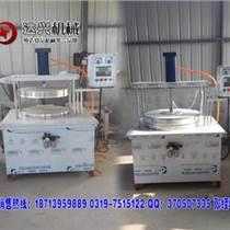 廠家直銷全自動烙餅機 新型食品加工生產設備 米面機械產地貨源