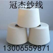 廠家供應滌綸紗 純滌紗線 滌綸大化纖支數齊全