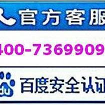 武漢夏普微波爐維修+官方電話+廠家售后
