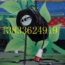本廠生產的舞臺型電動葫蘆配備有保護離合器大大提高了安全問題