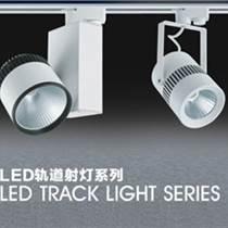 供應LED軌道燈 質量穩定供貨及時 中山慧熙照明燈飾廠