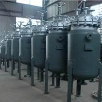石家莊宸甌催化劑套用過濾器生產廠家